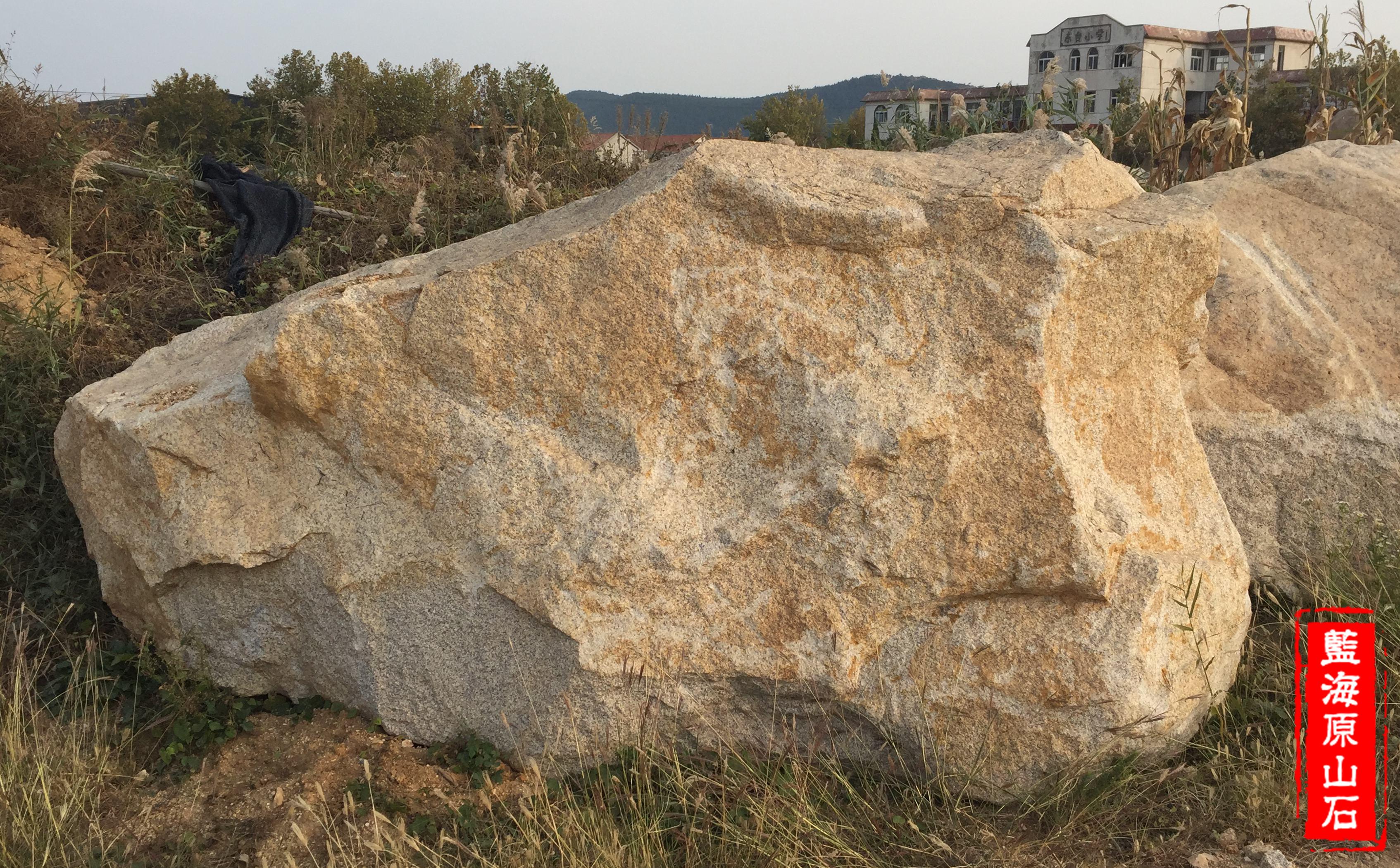 崂山石销售ls-0115 - 青岛即墨石头刻字|石碑刻字|石